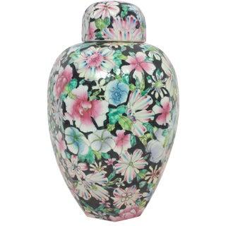 Black Floral Chinoiserie Ginger Jar