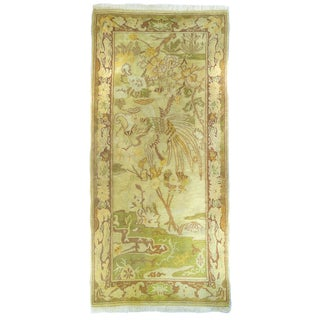 """Hand-Knotted """"Phoenix"""" Rug - 3' x 6'6"""""""
