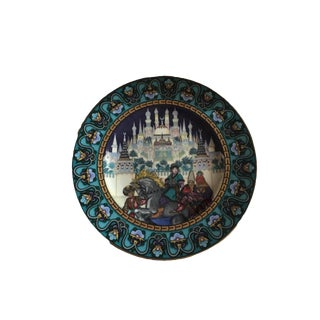 'In Search of the Firebird' Wall Plate