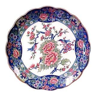 Vintage Japanese Porcelain Charger Plate