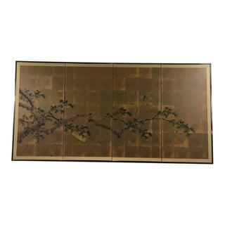 Vintage 1990's Japanese Decorative Screen