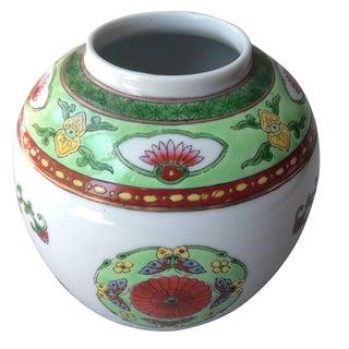 Vintage Enamel Porcelain Ginger Jar