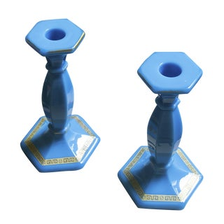 Blue Glass Candle Holders with Gold Accents - Pair