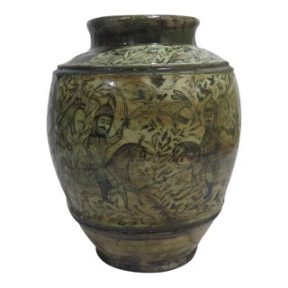 12th-14th Century Persian Jar