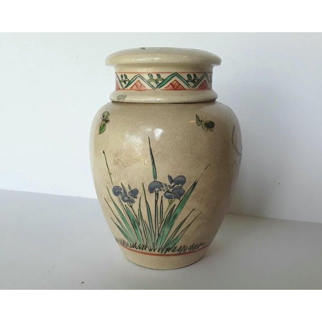 19th Century Chinese Ginger Jar - Image 6 of 10