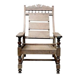 Vintage Teak Plantation Chair