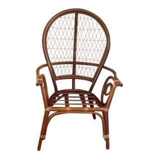 Vintage Bamboo High Back Armchair