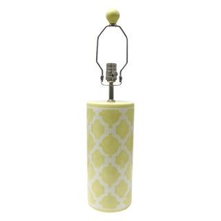 Jill Rosenwald Hampton Links Table Lamp in Yellow