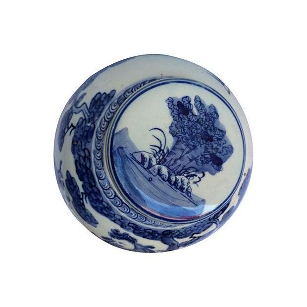 Blue & White Chinese Ginger Jar - Image 4 of 6