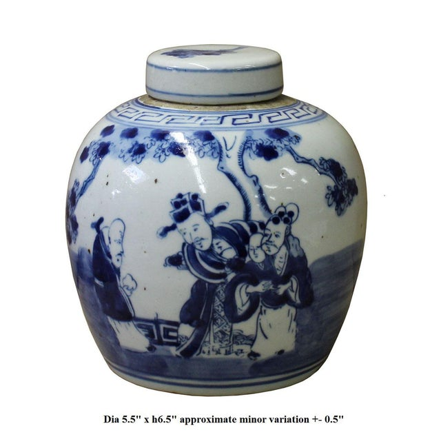 Chinese Oriental Small Porcelain Ginger Jar - Image 6 of 6