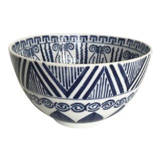 Vintage Blue and White Patterned Ceramic Bowl