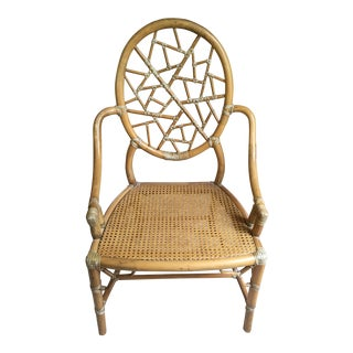 Vintage McGuire Cracked Ice Rattan Chair