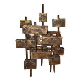 Japanese Brutalist Wall Sculpture