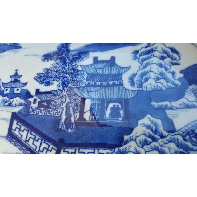 Chinese Filigree Porcelain Serving Platter - Image 3 of 6