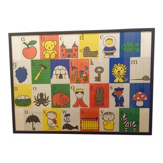 Vintage Dick Bruna Abc Frieze, Print