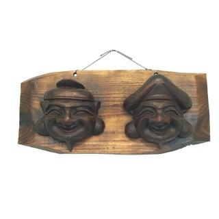 Jolly Wooden Masks - A Pair
