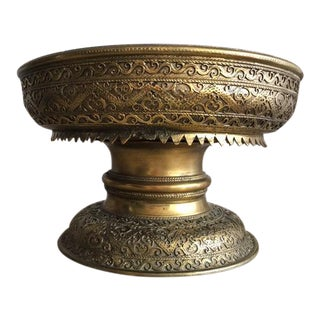 Asian Brass Table Centerpiece