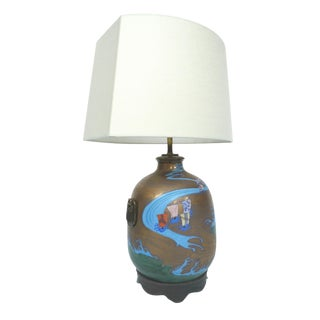 Asian Modern Enamel-Decorated Brass Table Lamp