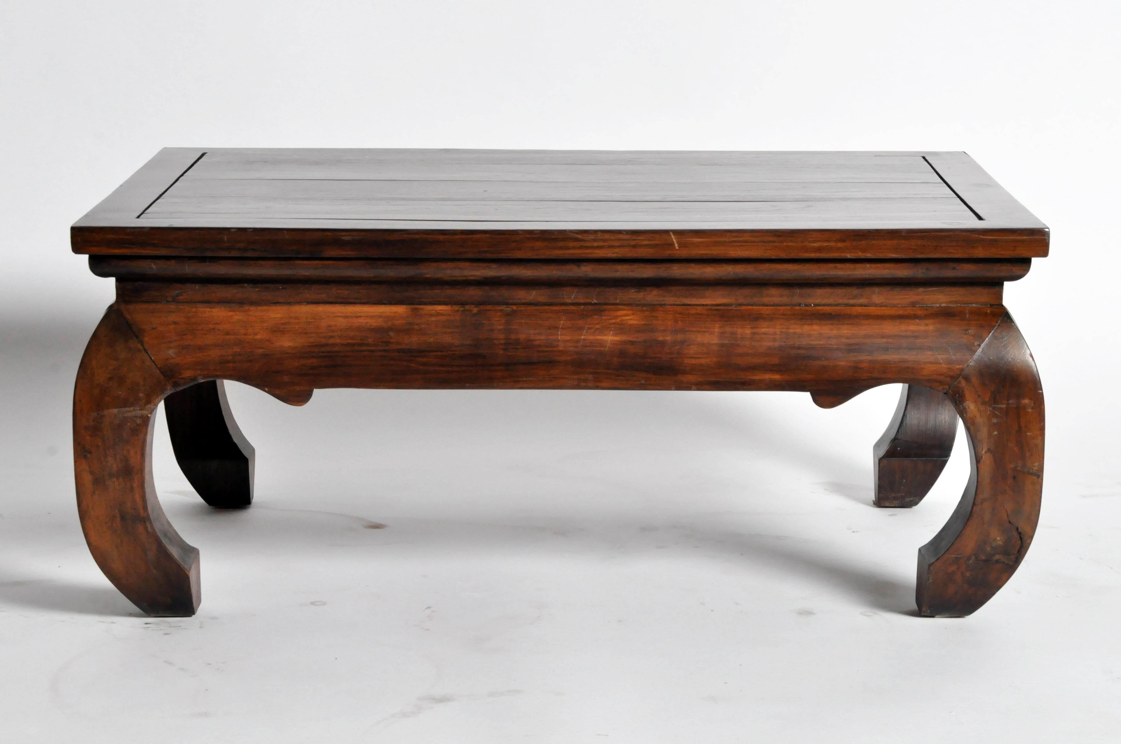 Image Of Lanna Thai Coffee Table