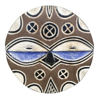 African Brown Carved Mask Wall Art