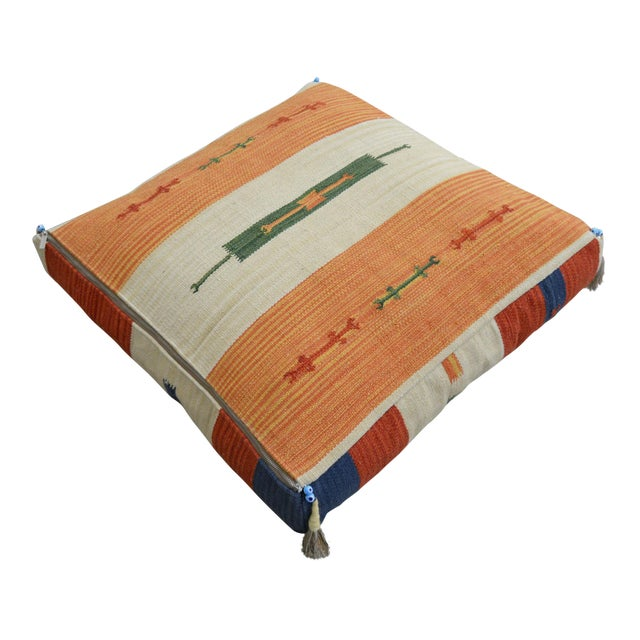 Turkish Hand Woven Floor Cushion Cover Cotton - 26″ X 26″ - Image 1 of 8