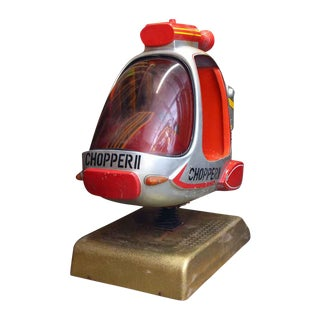Chopper II Vintage Kiddy Ride