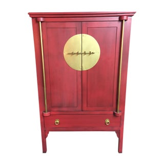 Vintage Asian Style Cabinet