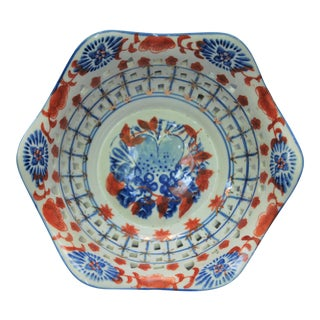 Vintage Red & Blue Asian Bowl