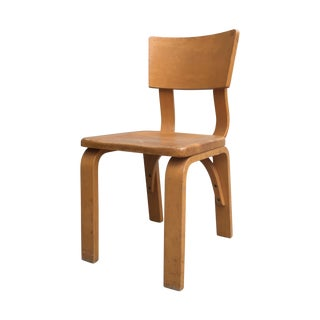 Thonet Child's Bentwood Chair