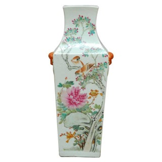 Chinese Republic Porcelain Qing Style Painted Vase