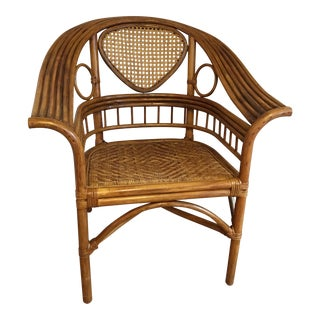 Vintage Rattan & Caning Accent Chair