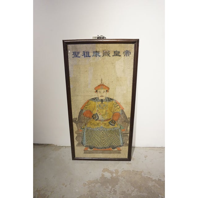 Chinese Ancestor Portrait - Image 2 of 5