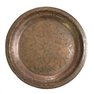 Vintage Ornate Copper Moroccan Tray