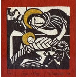 Image of Jesus & Mary Woodblock Print