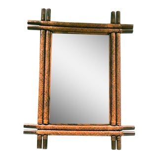 Large Woven Rattan & Wood Mirror