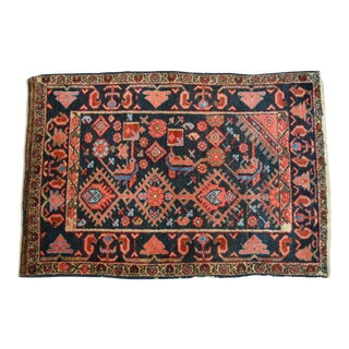 Coral & Navy Antique Persian Accent Rug - 2' x 3'