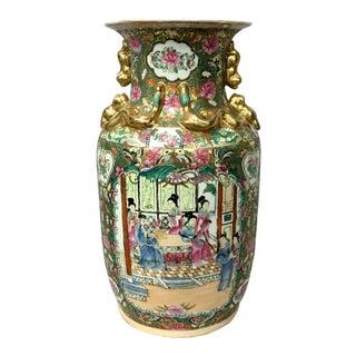 Chinese Rose Madeline Vase