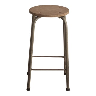 Vintage French Schoolhouse Stool
