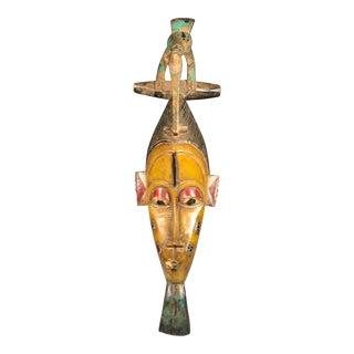 African Ivory Coast Guro Mask