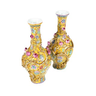 Chinese Yellow Famille Rose Vases - A Pair