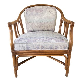 Vintage Bamboo Bohemian Accent Chair