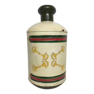 Red & Green Striped Tea Canister