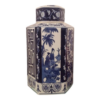 Blue & White Oriental Ginger Jar