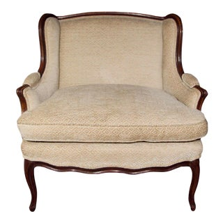 French Louis XV Style Mahogany Settee or Armchair