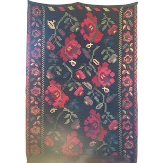Hand Woven Middle Eastern Persian Wool Tapestry