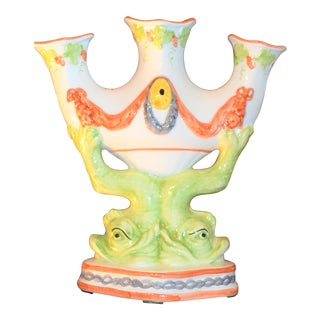 Hollywood Regency Mottahedeh Dolphin Tulip Vase