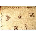 """Image of Moroccan Beni Ourain Berber Rug - 6′8″ × 10′2"""""""
