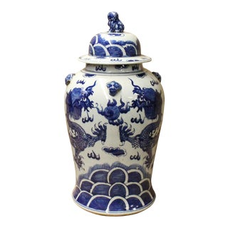 Chinese Blue & White Double Dragon Theme Porcelain Large General Jar
