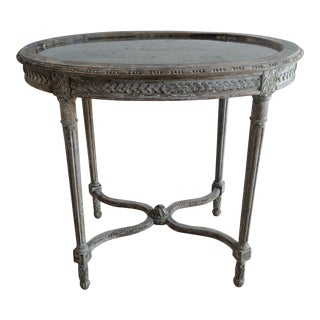 Neoclassical Style Oval Carved Table