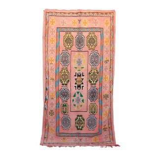 "Boujad Vintage Moroccan Rug, 6'1"" x 10'10"""